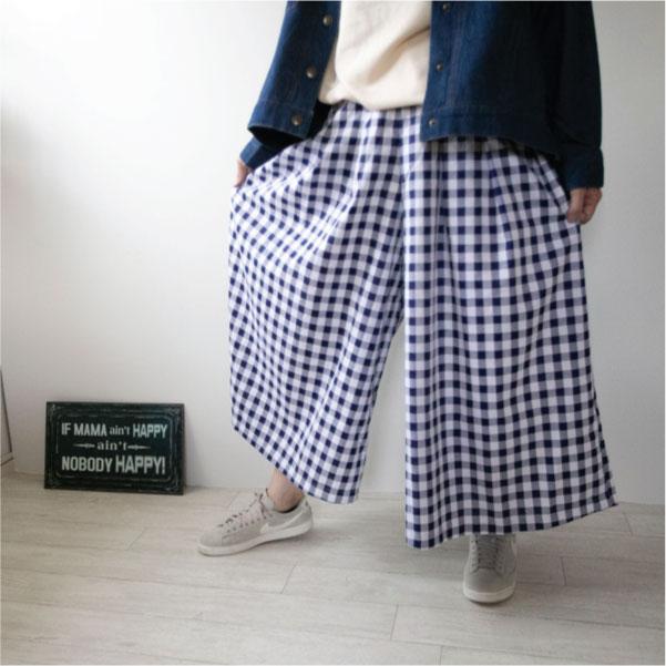 パンツ【メール便不可】  -PT0703