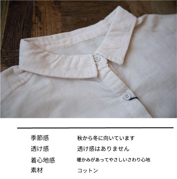ブラウス【メール便不可】  -BS0643