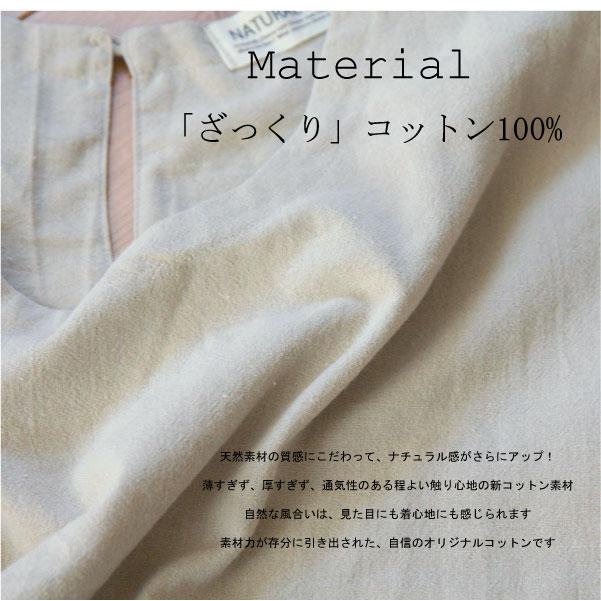 ワンピース 【メール便不可】  -NP1118