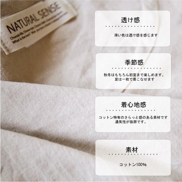 ワンピース【メール便可】  -NP1298