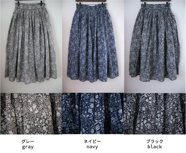 スカート【メール便不可】 発送03/03以降  -ST0500