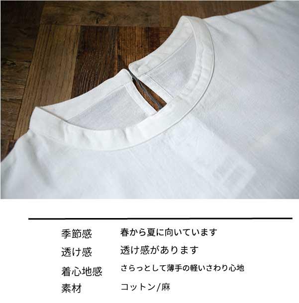 ブラウス【メール便可】  -BS0717