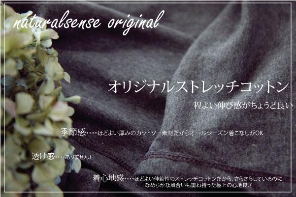 カーディガン【メール便不可】  -CD0176