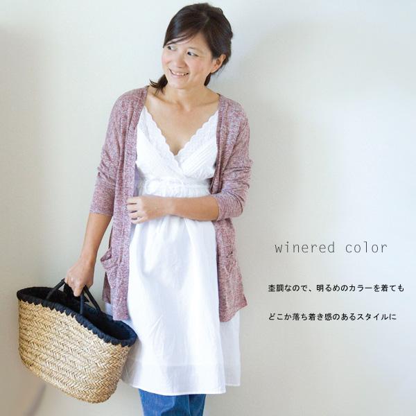 コットンカーディガン【メール便可】  -CD0209