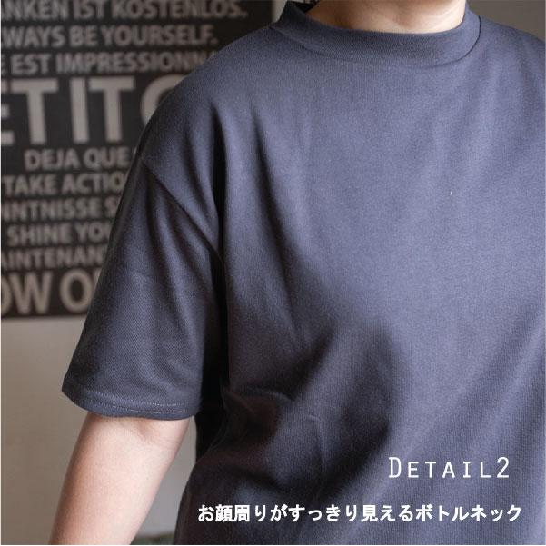 カットソー【メール便可】  -CS0590
