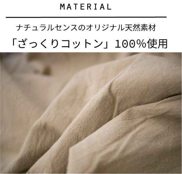 ワンピース【メール便不可】  -NP1905