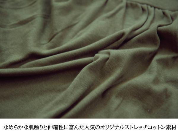 ワンピース【メール便不可】  -OPC130