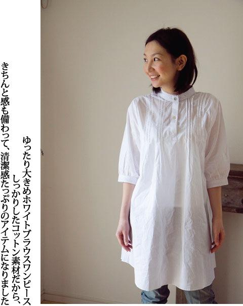 ワンピース【メール便可】  -NP0038