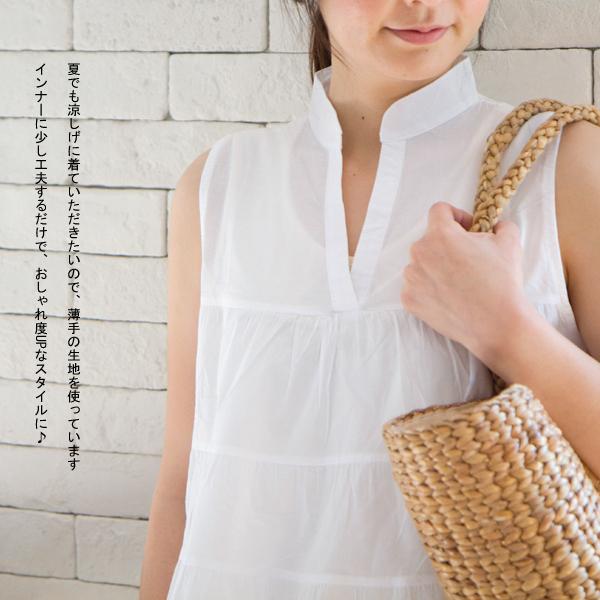 ワンピース【メール便可】  -NP0069