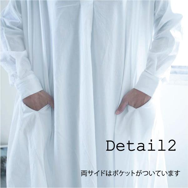 ワンピース【メール便不可】  -NP1575