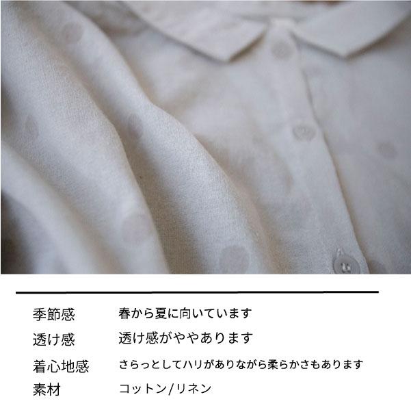ブラウス【メール便可】  -BS0630