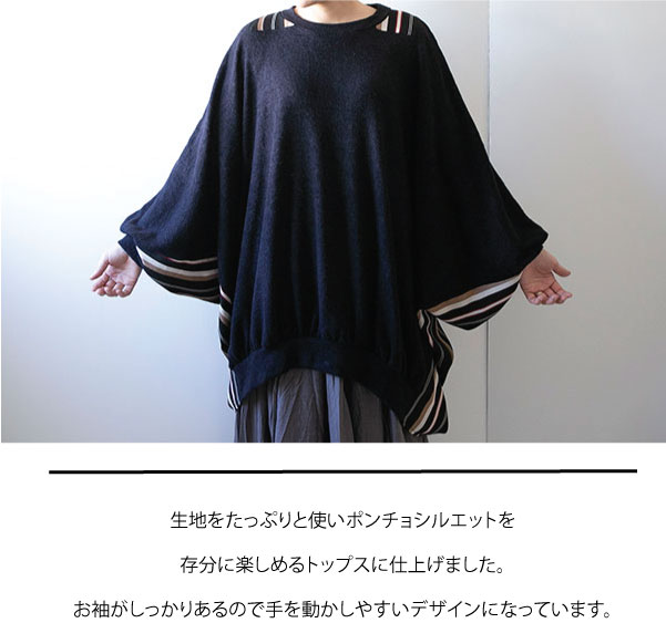 ブラウス【メール便不可】 発送11/13以降  -BS0651