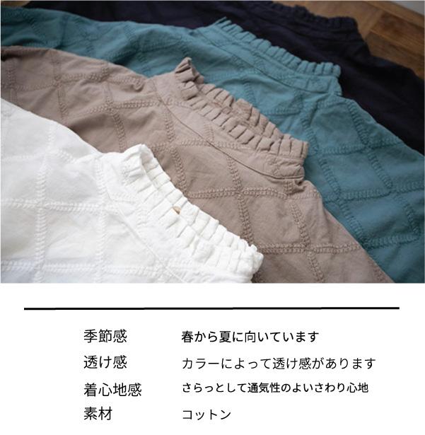 ブラウス【メール便不可】  -BS0685