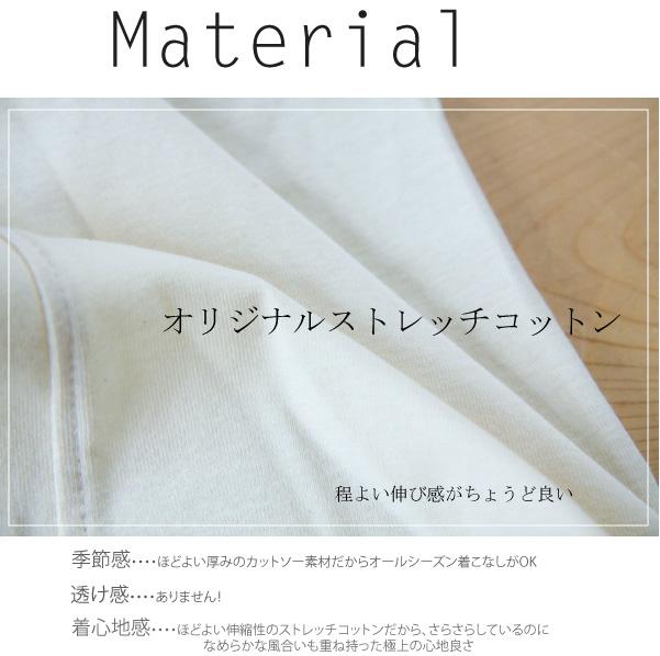 長袖ショートカーディガン【メール便可】  -CD0221
