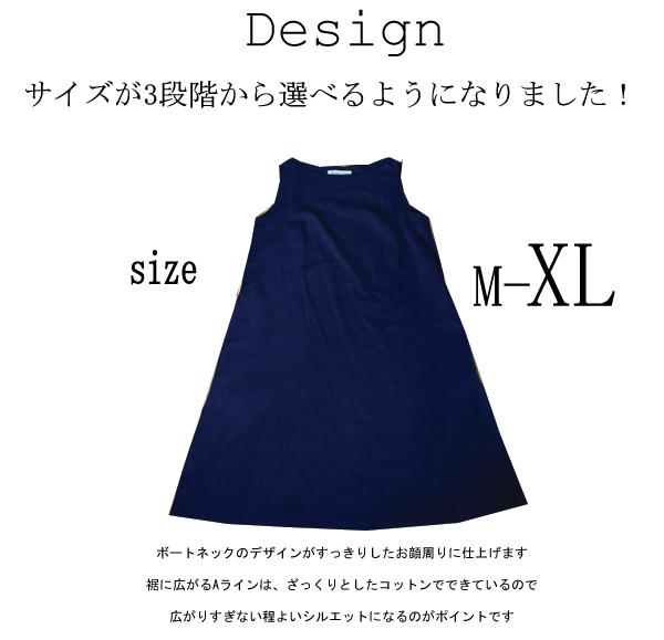 ワンピース【メール便可】  -NP1147