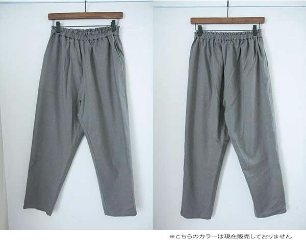パンツ【メール便不可】  -PT0633