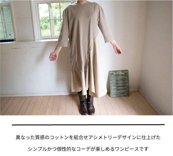 ワンピース【メール便不可】  -NP1968