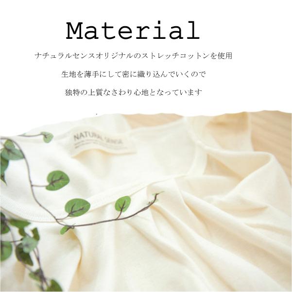 ワンピース【メール便可】  -NP0210