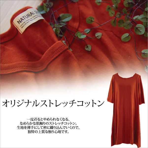 Aラインワンピ【メール便可】  -NP0374