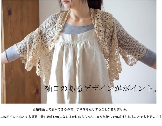 カーディガン【メール便不可】  -CD0043