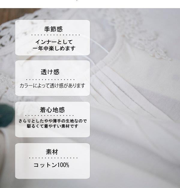 タンクトップ【メール便可】  -NN0077