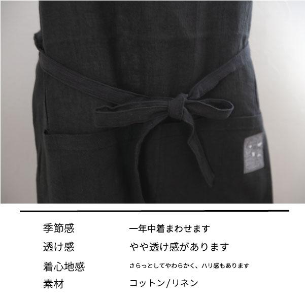 エプロン【メール便可】  -AE0192