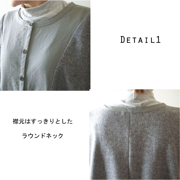 カーディガン【メール便不可】  -CD0384