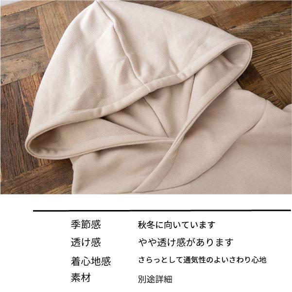 カットソー【メール便不可】  -BS0741