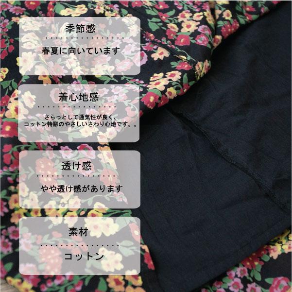 スカート【メール便不可】  -ST0402