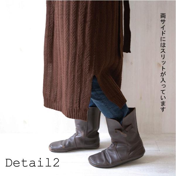カーディガン【メール便不可】  -CD0366