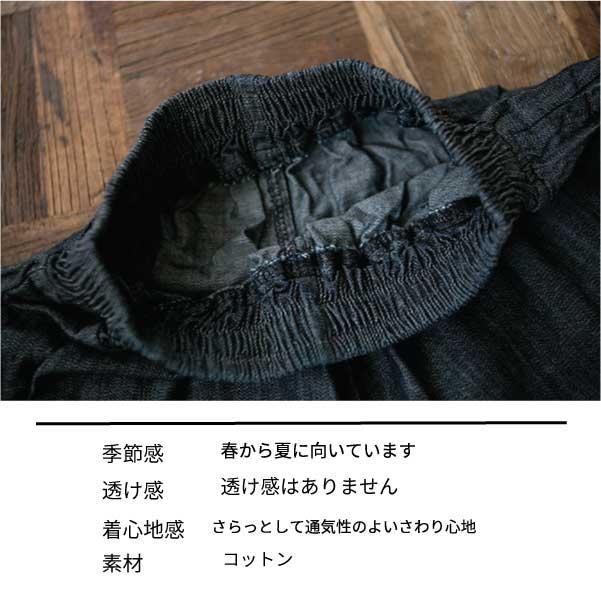 パンツ【メール便不可】  -PT0713