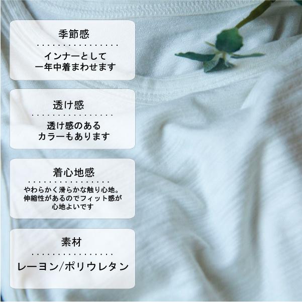 タンクトップ 【メール便不可】  -NN0070