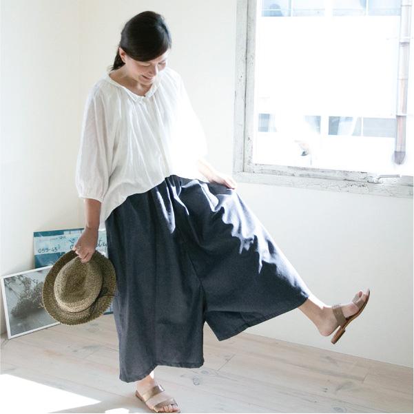 パンツ【メール便不可】  -PT0671