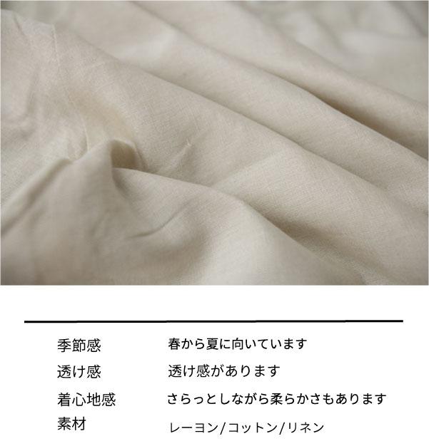 ブラウス【メール便可】  -BS0611