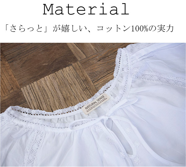 ワンピース【メール便可】  -NP0464
