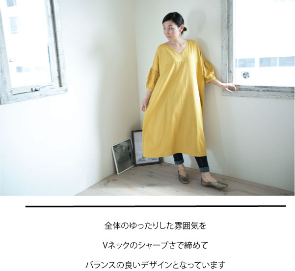 ワンピース【メール便不可】  -NP1730