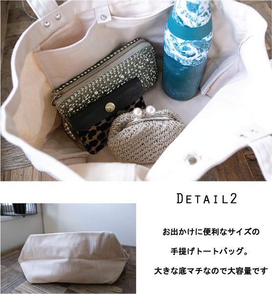 バッグ【メール便不可】  -BG0191