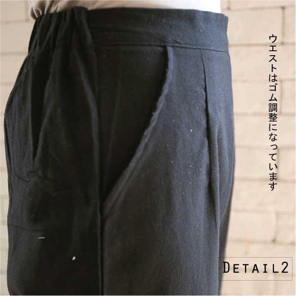 パンツ【メール便不可】  -PT0715