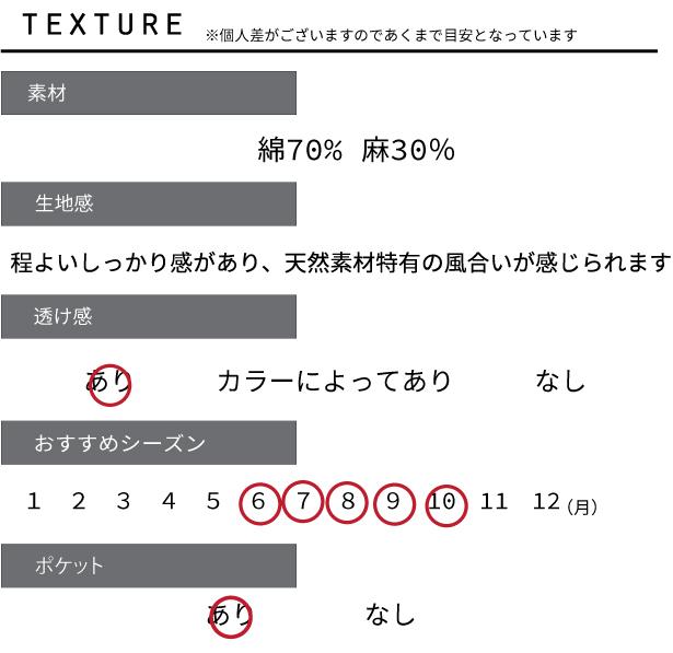 シンプルワンピース【メール便不可】  -NP1407