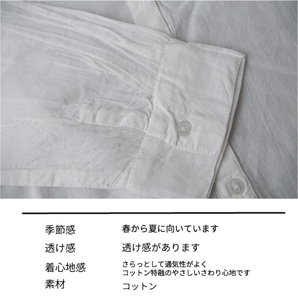 ブラウス【メール便可】  -BS0613