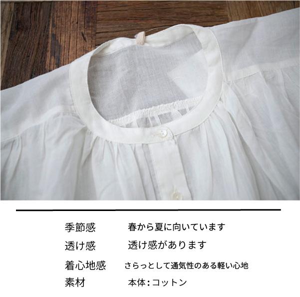 ブラウス【メール便可】  -BS0680