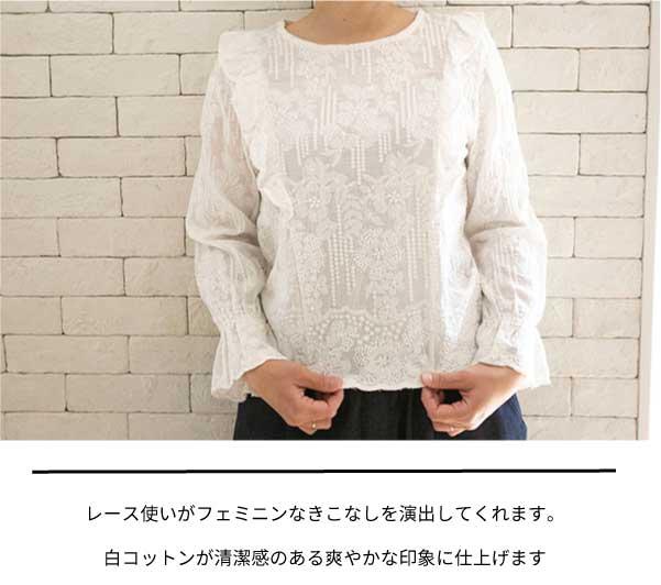 ブラウス【メール便不可】  -BS0710