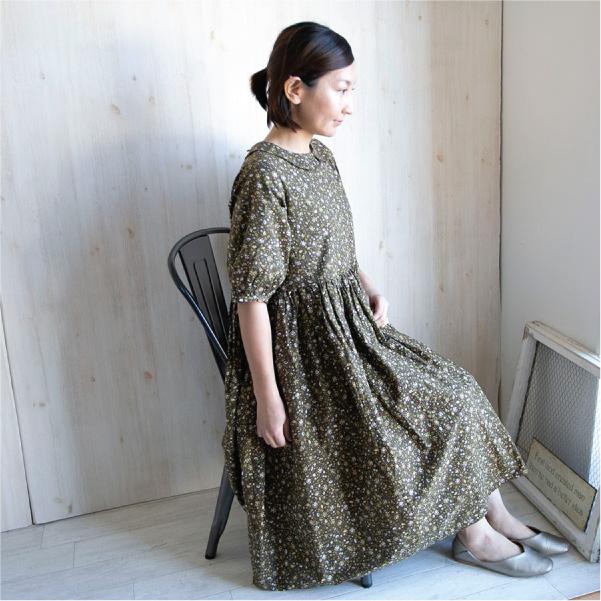 ワンピース【メール便不可】  -NP1732