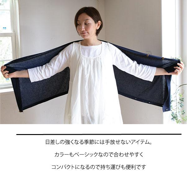 ボレロ【メール便可】  -CD0369