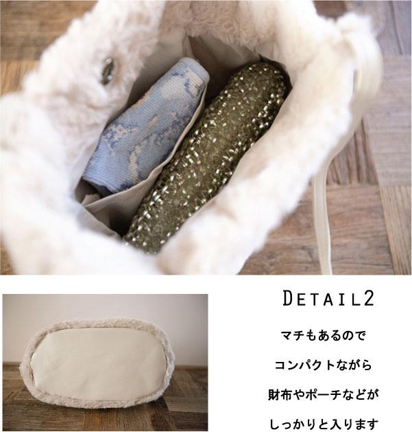 バッグ【メール便不可】  -BG0193