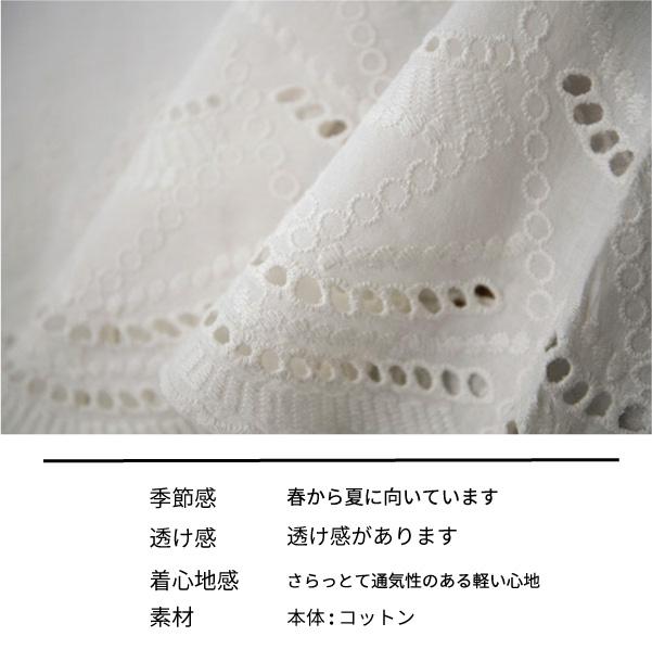 ブラウス【メール便不可】  -BS0681