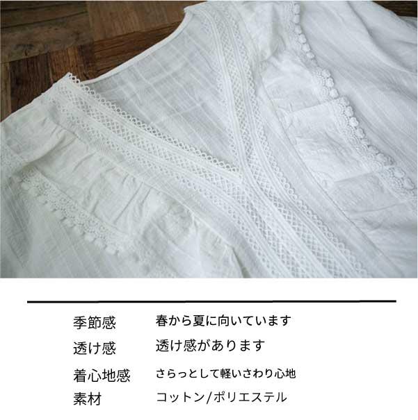 ブラウス【メール便不可】  -BS0711