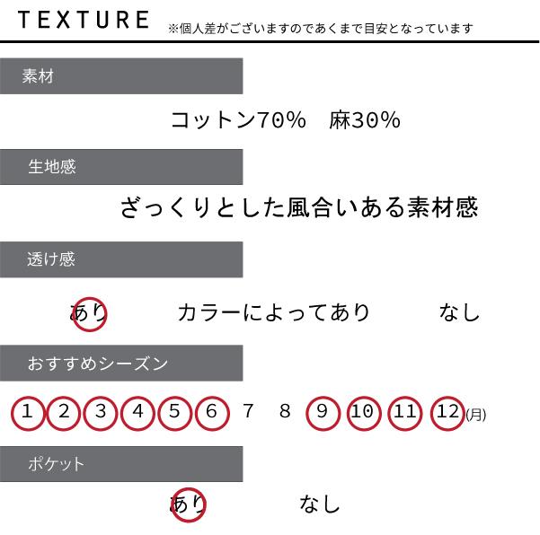 ワンピース【メール便可】  -NP1733