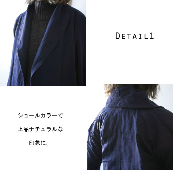 カーディガン【メール便不可】  -CD0383