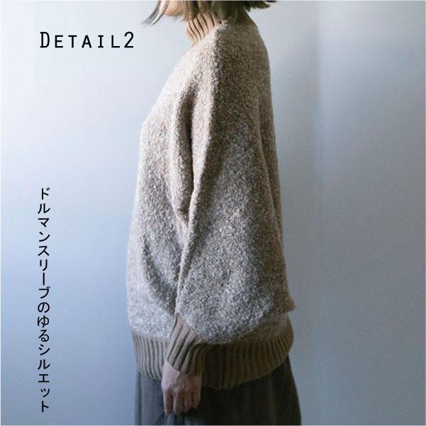 ニットソー【メール便不可】  -WT0197